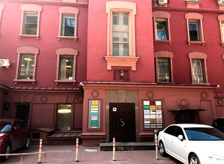 Официальное агентство недвижимости в Москве