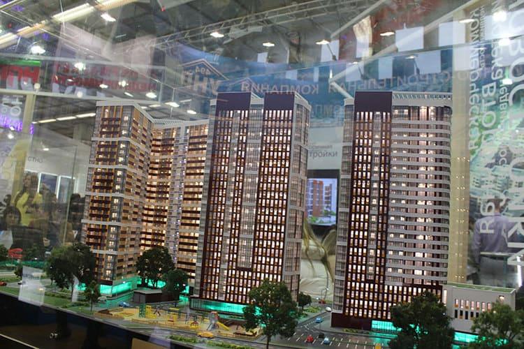 Выставка недвижимости в Москве